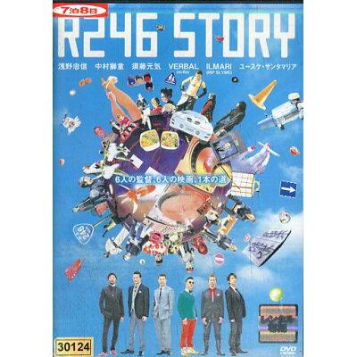 R246 STORY 邦画 PCBG-71525