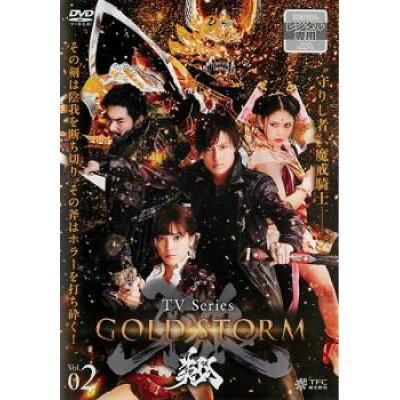 【TVシリーズ】牙狼<GARO>-GOLD STORM-翔 Vol.2 邦画 PCBE-75014