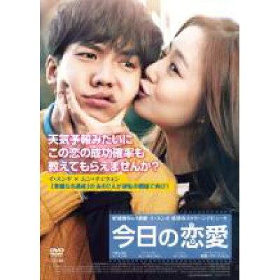 今日の恋愛 洋画 PCBE-75085