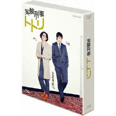NHK VIDEO 実験刑事トトリ Blu-ray BOX/Blu-ray Disc/PCXE-60049