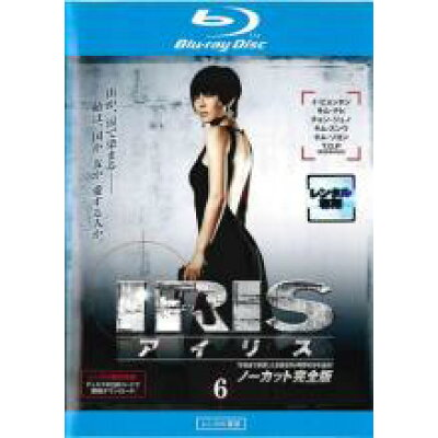 IRIS〔アイリス〕 <ノーカット完全版> VOL.6 洋画 PCXG-70006