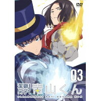 TVアニメ「潔癖男子!青山くん」第3巻【DVD】/DVD/PCBP-53243