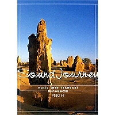 Sound Journey 武内享/パース~Desert and Surf ride~/DVD/PCBG-50340