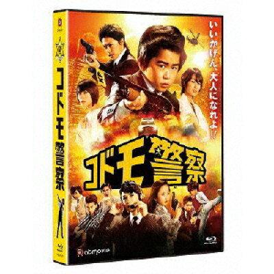 コドモ警察/Blu-ray Disc/PCXP-50163