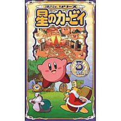 アニメ レンタルアップVHS 3-5*星のカービィ35