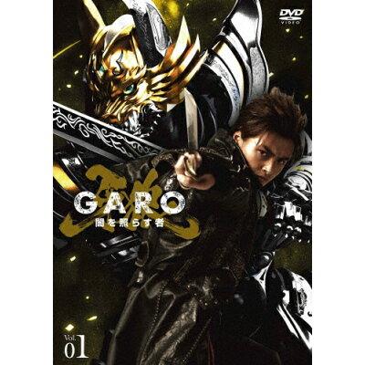 牙狼<GARO>~闇を照らす者~ vol.1/DVD/PCBP-53101