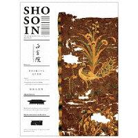 正倉院 ~日本が誇る世界の宝~ 南倉2/DVD/PCBE-53829