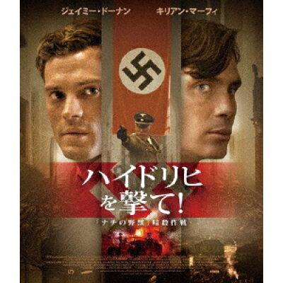 ハイドリヒを撃て!「ナチの野獣」暗殺作戦/Blu-ray Disc/PCXE-50799