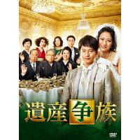 遺産争族DVD-BOX/DVD/PCBE-63586