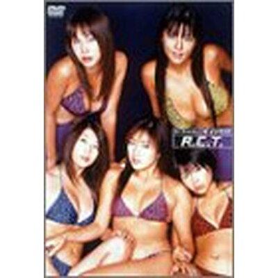 バーチャル・ビュー R.C.T. ザ・インサイド/DVD/PCBP-50797