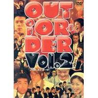 OUT OF ORDER VOL.2/DVD/PCBP-50836