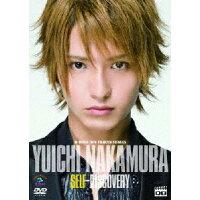 D-BOYS BOY FRIEND SERIES vol.2 中村優一 SELF-DISCOVERY/DVD/PCBE-53232
