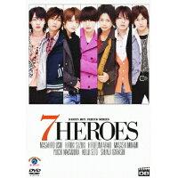 D-BOYS BOY FRIEND SERIES vol.7 7HEROES/DVD/PCBE-53237