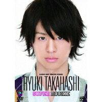 D-BOYS BOY FRIEND SERIES vol.8 高橋龍輝 SUPER ROOKIE/DVD/PCBE-53238