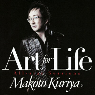 Art for Life/CD/PCCY-30185