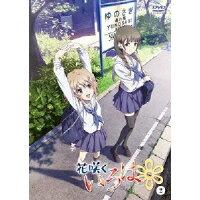 花咲くいろは【2】/DVD/PCBG-51912