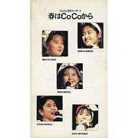 邦楽 レンタルアップVHS CoCo/1991コンサートー春はCo