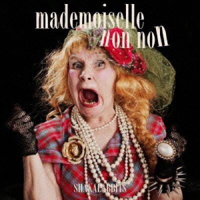 mademoiselle non non/CDシングル(12cm)/PCCA-03465