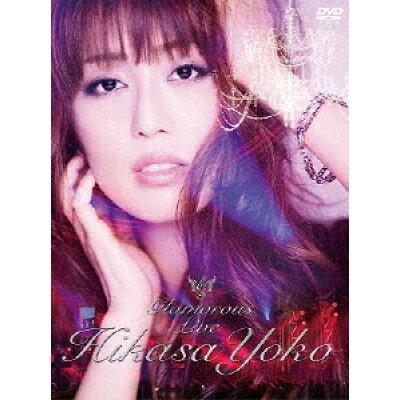 日笠陽子「Glamorous Live」DVD/DVD/PCBP-52291