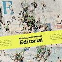Editorial(DVD付)/CD/PCCA-06056