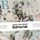 Editorial/CD/PCCA-06057