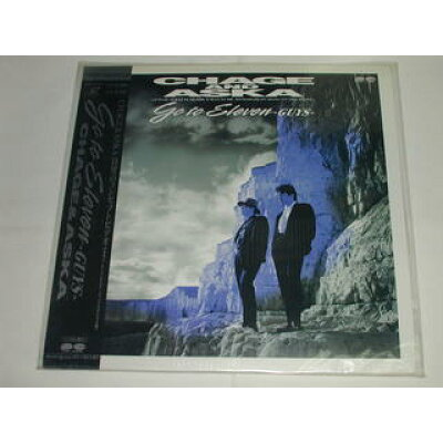 CHAGE AND ASKA/GO TO ELEVEN-GUYS-