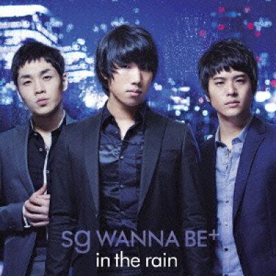 in the rain/CDシングル(12cm)/PCCA-02793
