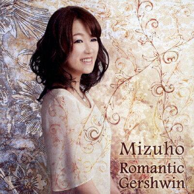 ロマンティック・ガーシュイン/CD/PCCY-30221