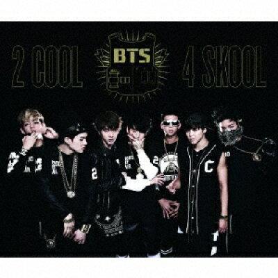 2 COOL 4 SKOOL/O!RUL8,2?(日本仕様盤)/CD/PCCA-04033