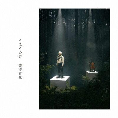 うるうの音/CD/PCCR-00694