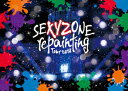 SEXY ZONE repainting Tour 2018(DVD)/DVD/PCBP-53263