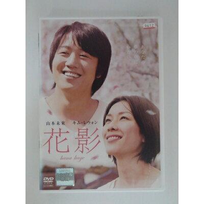 花影 邦画 PCBP-71795
