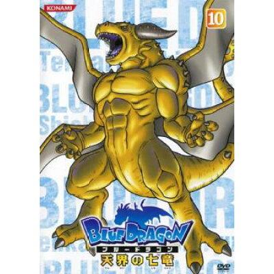 BLUE DRAGON-天界の七竜- 10 邦画 PCBE-72880