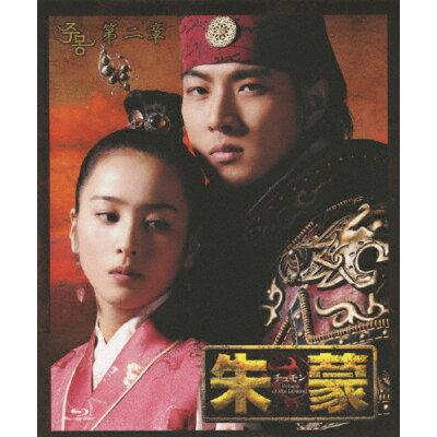 朱蒙 第二章【Blu-ray Disc】/Blu-ray Disc/PCXG-60004