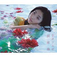 ウタツムギ【初回限定盤】/CD/PCCA-04779