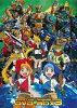トミカ絆合体 アースグランナー DVD-BOX3/DVD/PCBG-60077
