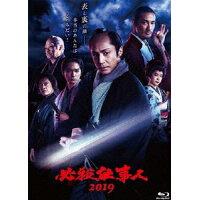 必殺仕事人2019/Blu-ray Disc/PCXE-50888