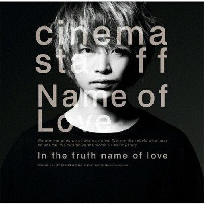 Name of Love/CDシングル(12cm)/PCCA-04789