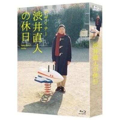 デザイナー 渋井直人の休日/Blu-ray Disc/PCXE-60173