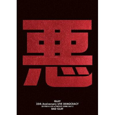 "GLAY 25th Anniversary""LIVE DEMOCRACY""Powered by HOTEL GLAY DAY2""悪いGLAY""/DVD/PCBE-54848"