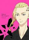 『東京リベンジャーズ』第3巻【Blu-ray】/Blu−ray Disc/PCXP-50833