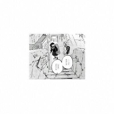 トワイライト(初回限定盤)/CD/PCCA-04799