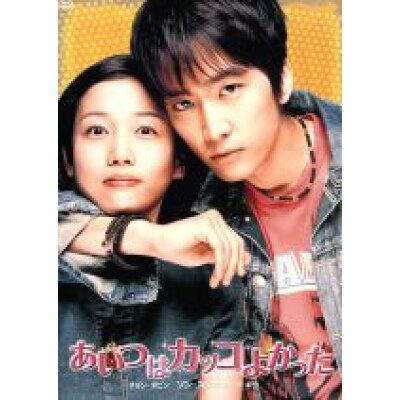 ソンスンホン「あいつはカッコよかった」 特別版 DVD 日本版