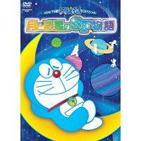NEW TV版ドラえもんスペシャル「月と惑星のSF物語(すこしふしぎ ストーリー)」/DVD/PCBE-55973