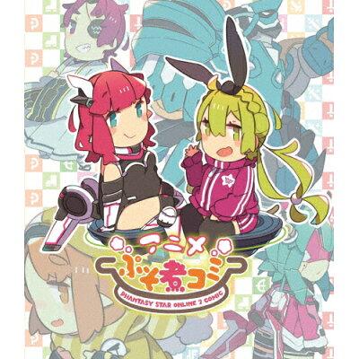 アニメ ぷそ煮コミ/Blu-ray Disc/PCXP-50659