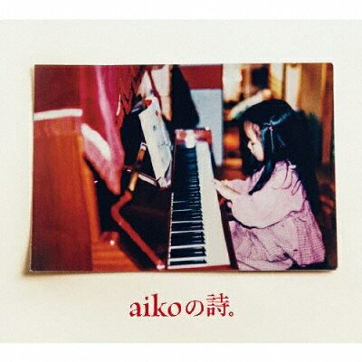 aikoの詩。(初回限定盤)/CD/PCCA-15020X