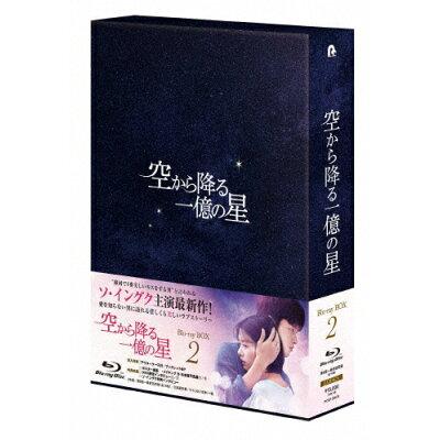 空から降る一億の星<韓国版> Blu-ray BOX2/Blu-ray Disc/PCXP-50676
