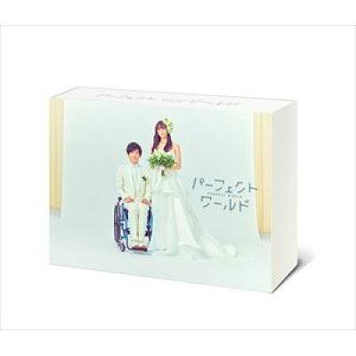 パーフェクトワールド DVD BOX/DVD/PCBE-63790