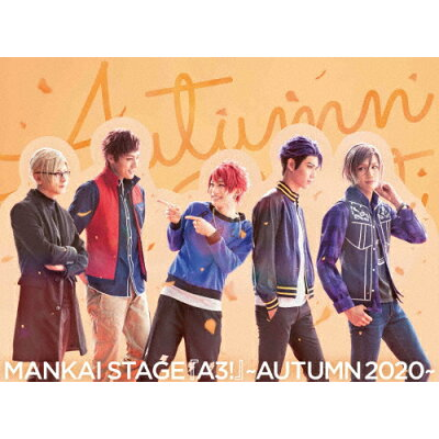MANKAI STAGE『A3!』~AUTUMN 2020~【Blu-ray】/Blu-ray Disc/PCXG-50729