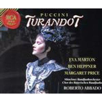 トゥーランドット*歌劇(全3幕)/CD/BVCC-1917
